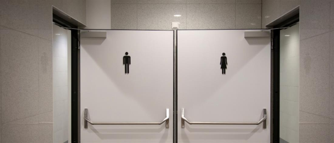 """Φουντώνει η """"μάχη της τουαλέτας"""" στις ΗΠΑ"""