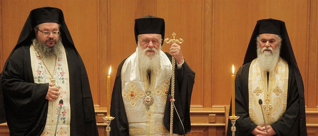 Εκκλησία της Ελλάδος: να λειτουργήσουν όλοι οι ναοί κεκλεισμένων των θυρών