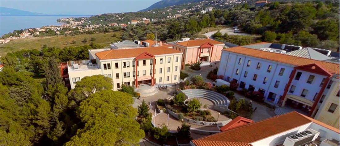 """Έλληνας μετανάστης κάνει δωρεά """"μαμούθ"""" στο Πανεπιστήμιο Αιγαίου"""