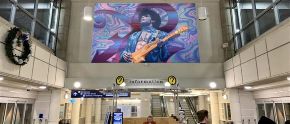 Γιγαντιαία τοιχογραφία του Prince σε αεροδρόμιο