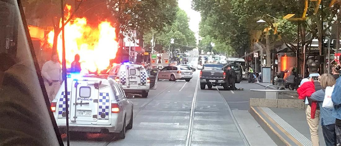 """""""Λάθος"""" των Αρχών της Αυστραλίας με τον δράστη της επίθεσης με μαχαίρι (εικόνες)"""