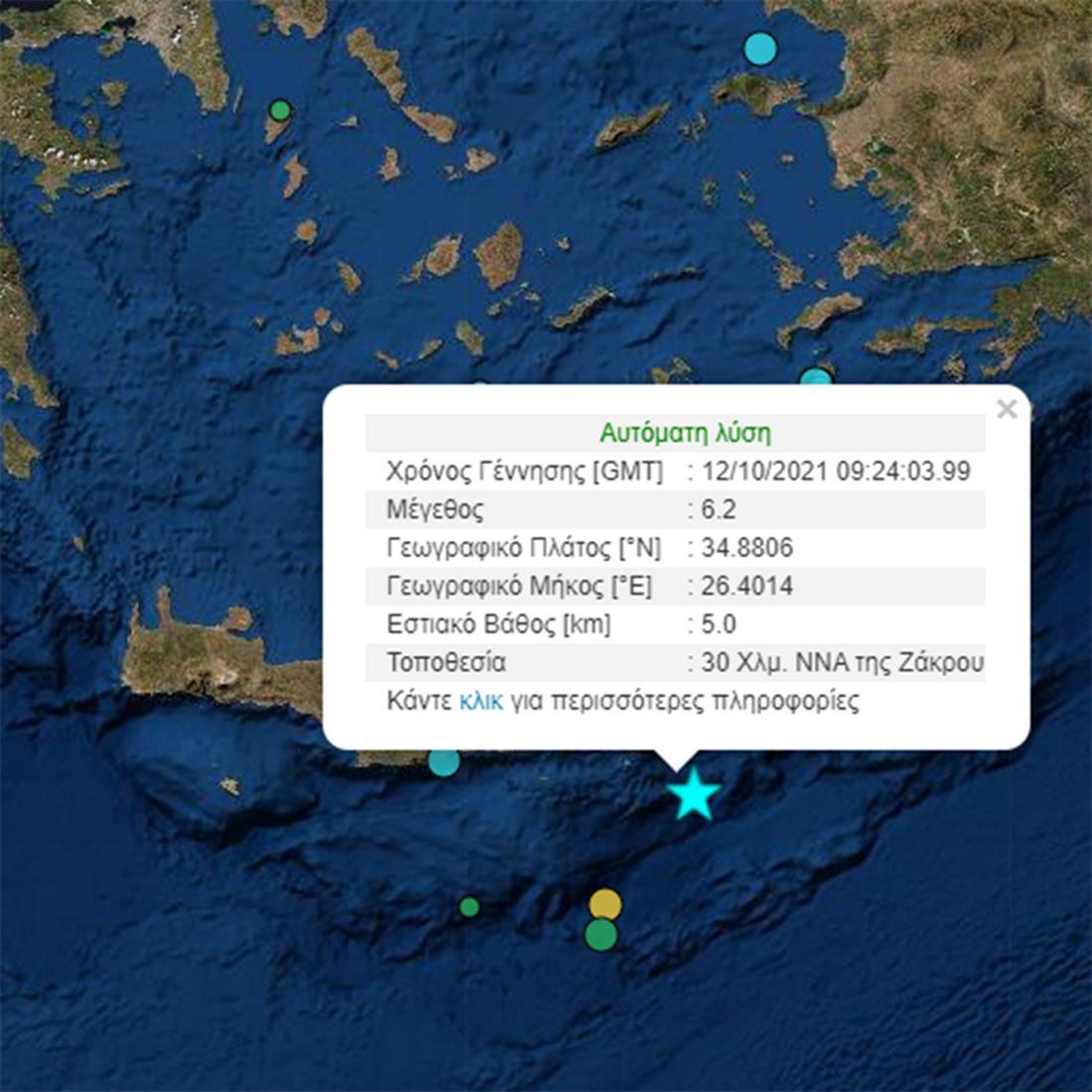 Σεισμός - Κρήτη - Ζάκρος