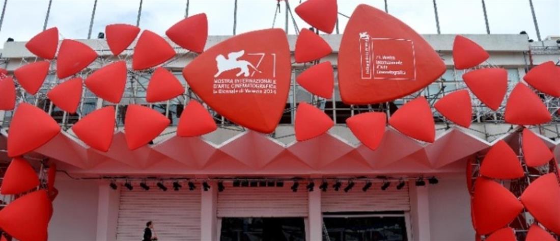 Φεστιβάλ Βενετίας με λιγότερες ταινίες το 2020