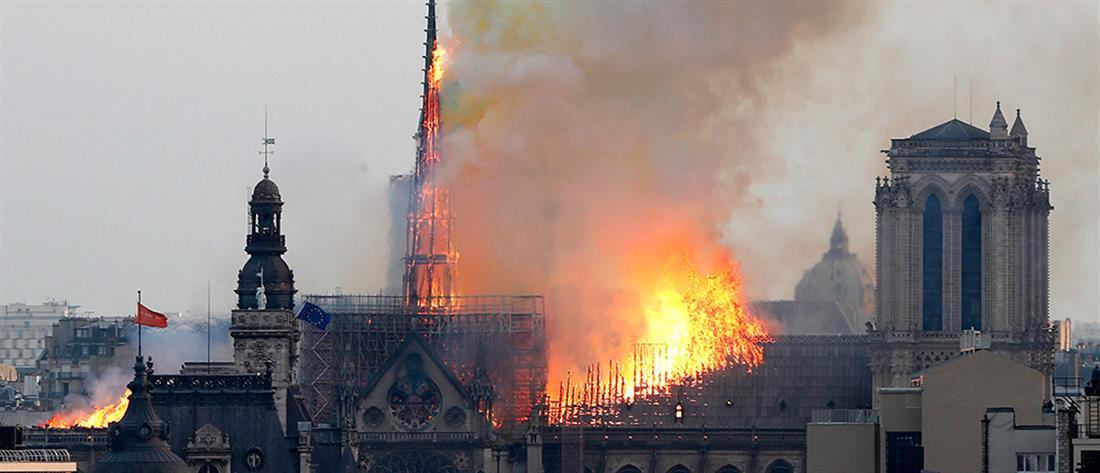 Φωτιά στον Καθεδρικό Ναό της Παναγίας των Παρισίων