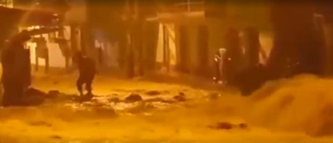 Σε ποτάμια μετατράπηκαν οι δρόμοι στο Περού (βίντεο)