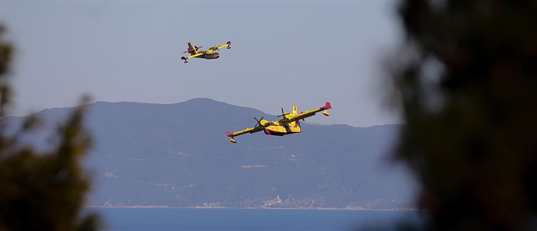 Φωτιές: η Τουρκία στέλνει πυροσβεστικά αεροσκάφη στην Ελλάδα