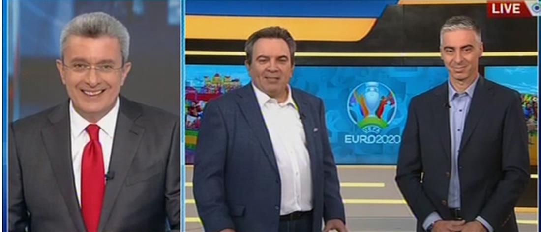 """""""Ο δρόμος προς το Euro 2020"""": Καρπετόπουλος – Λιώρης για την πρεμιέρα στον ΑΝΤ1 (βίντεο)"""