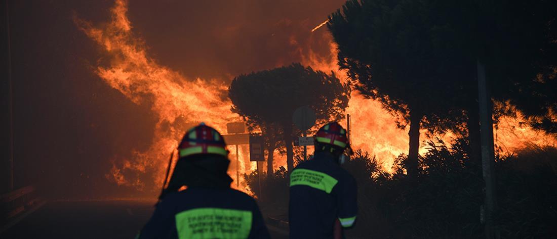 """Ποιες περιοχές είναι στο """"κόκκινο"""" για φωτιά την Τετάρτη (χάρτης)"""