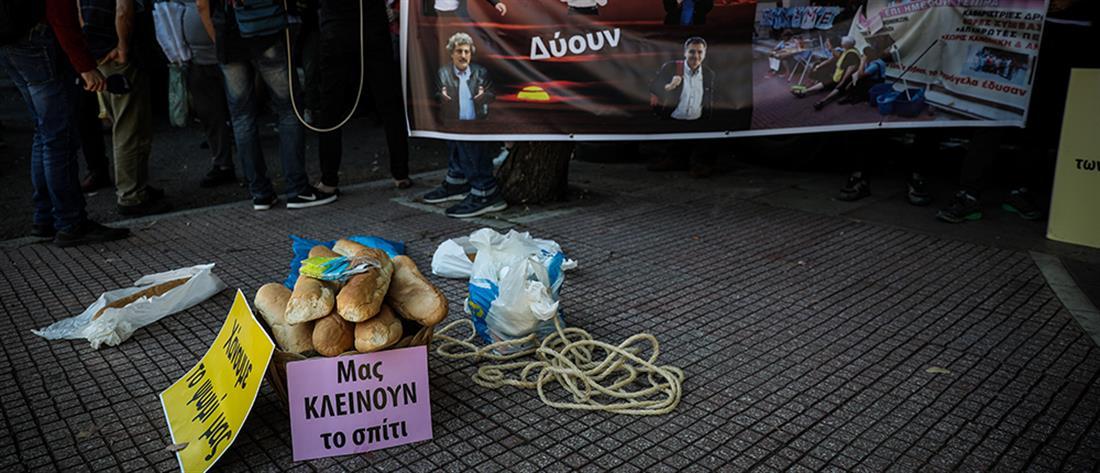 Καθαρίστριες του Δρομοκαΐτειου πέταξαν ψωμιά στην Ηρώδου Αττικού