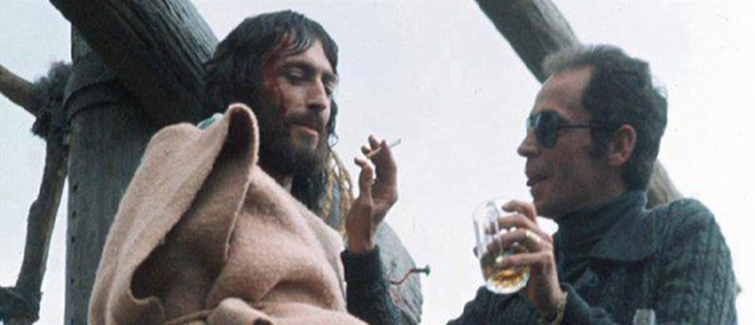 Ιησούς από τη Ναζαρέτ - τσιγάρο