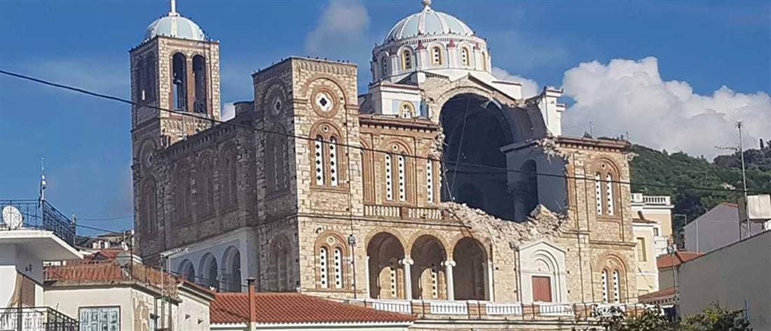 Εκκλησία Παναγίας Θεοτόκου - Καρλόβασι - Σάμος - ζημιές - σεισμός