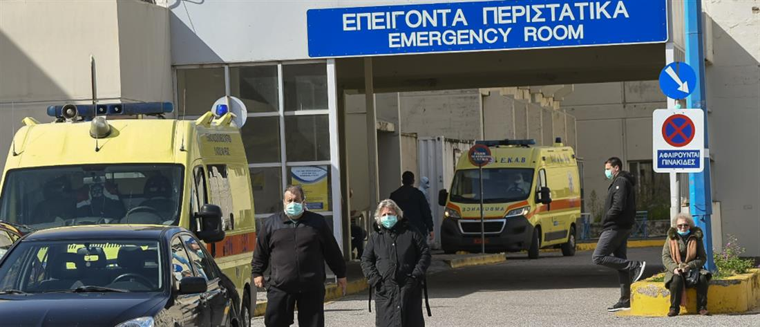 """Πολίτης με συμπτώματα κορονοϊού… """"το 'σκάσε"""" από νοσοκομείο"""