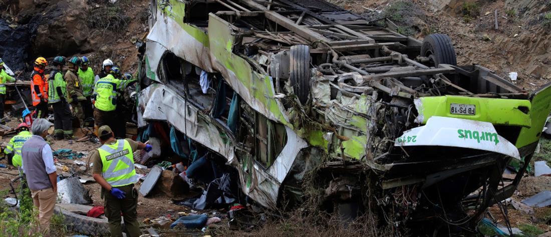 Νεκροί από ανατροπή λεωφορείου στην Χιλή (βίντεο)