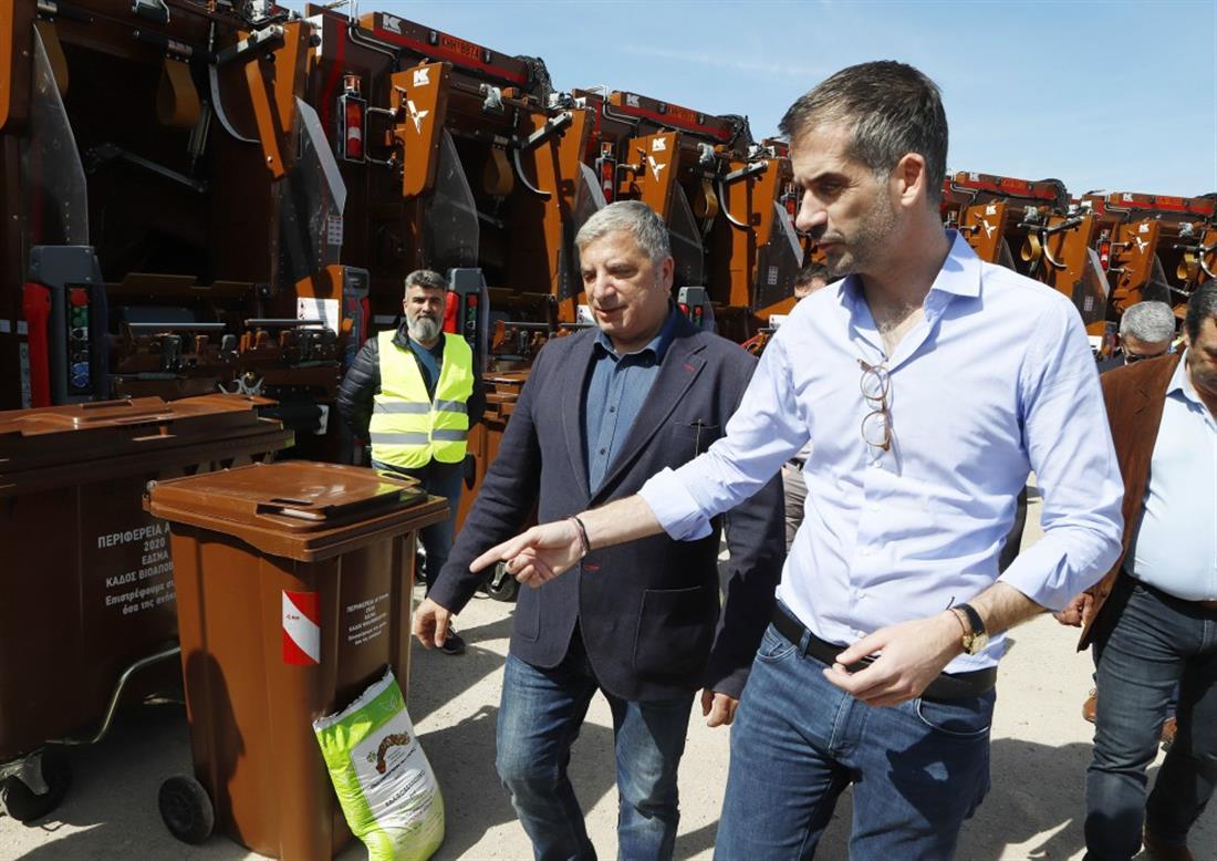 Γιώργος Πατούλης - Κώστας Μπακογιάννης - Κάδοι ανακύκλωσης