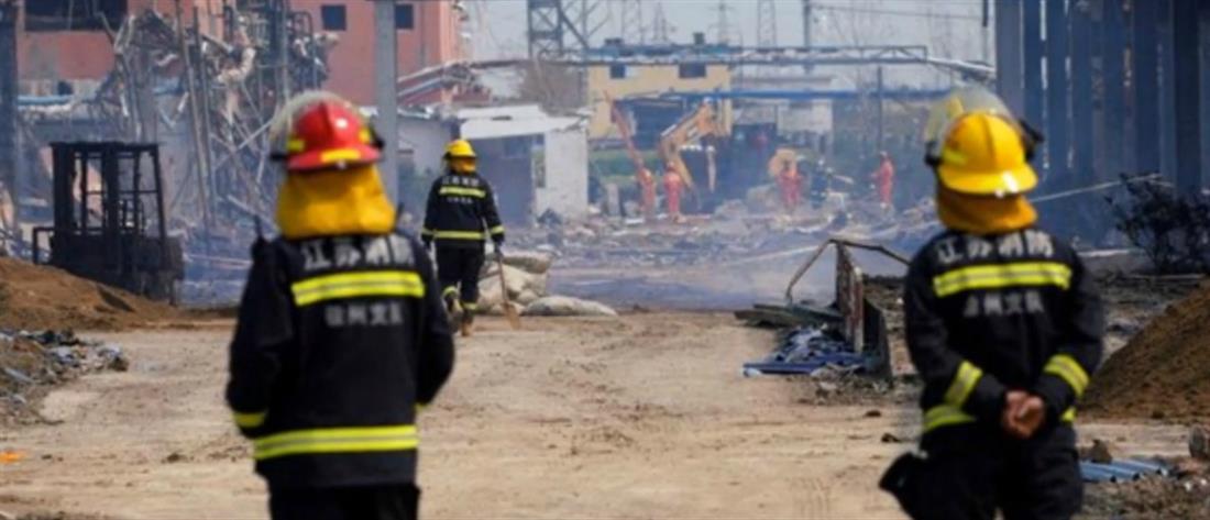 Πολύνεκρη πυρκαγιά σε φαρμακοβιομηχανία της Κίνας