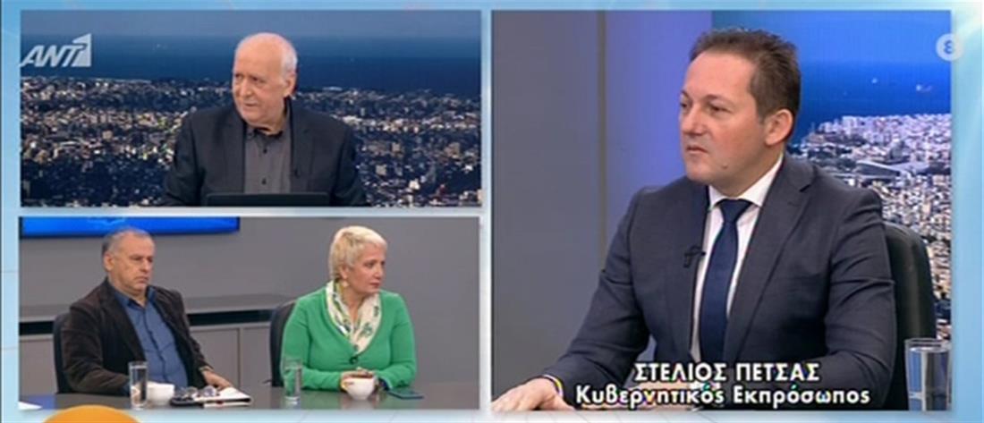 Πέτσας στον ΑΝΤ1: η επιλογή Σακελλαροπούλου σηματοδοτεί το πέρασμα σε μια νέα εποχή (βίντεο)