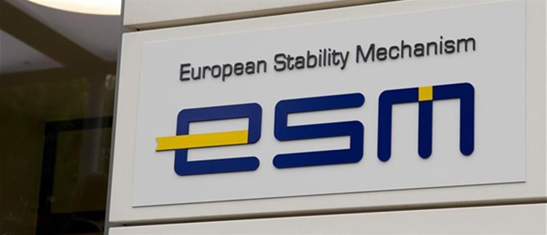 ESM: Με αρνητικό επιτόκιο τα δάνεια στις χώρες-μέλη της Ευρωζώνης