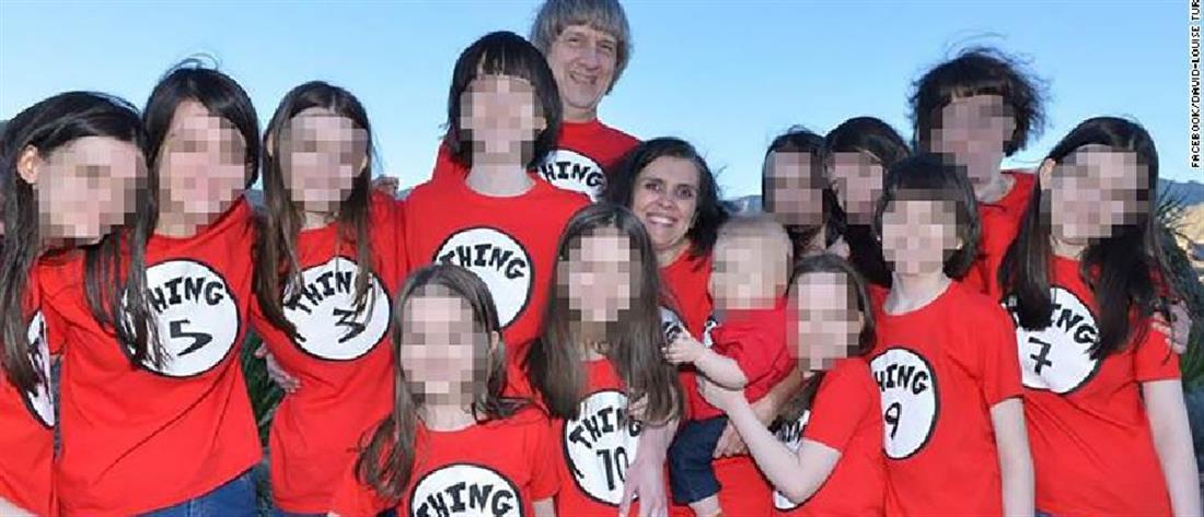 Κρατούσαν αιχμάλωτα τα 13 παιδιά τους!