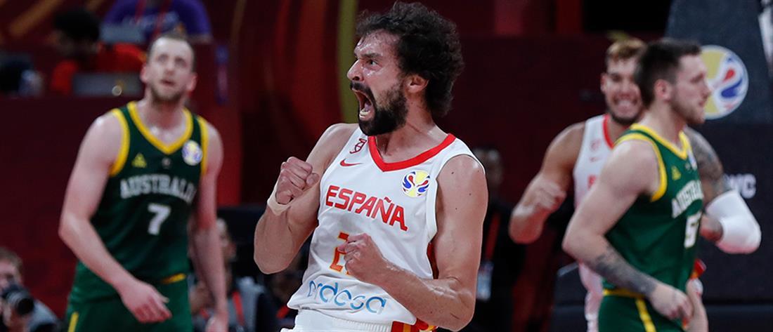 Παγκόσμιο Κύπελλο Μπάσκετ: η Ισπανία στον τελικό