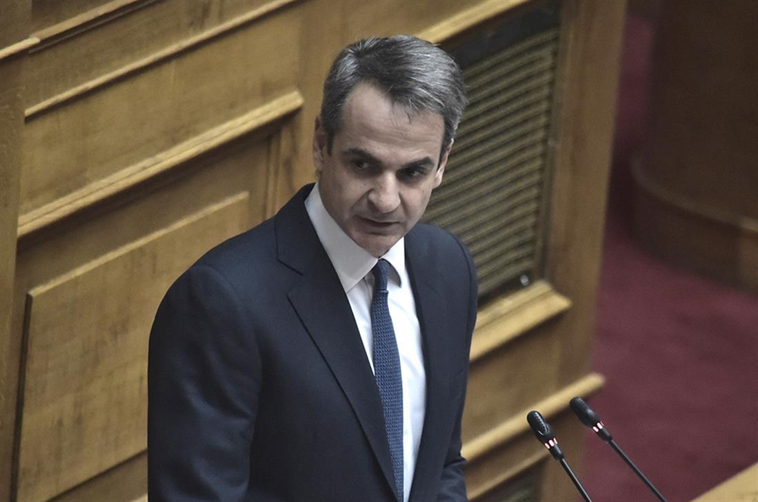 Βουλή - Μητσοτάκης