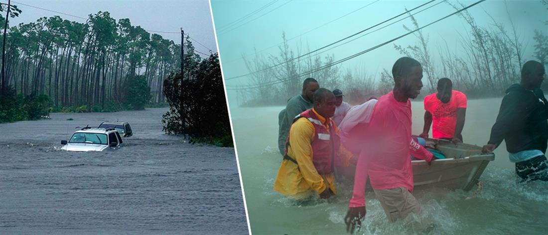 """""""Ντόριαν"""": ισοπέδωσε τις Μπαχάμες και απειλεί τη Φλόριντα (εικόνες)"""