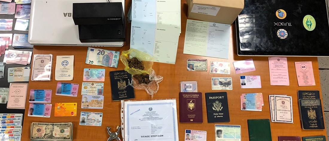 """""""Χρυσές"""" δουλειές με πλαστά διαβατήρια και ταυτότητες (εικόνες)"""