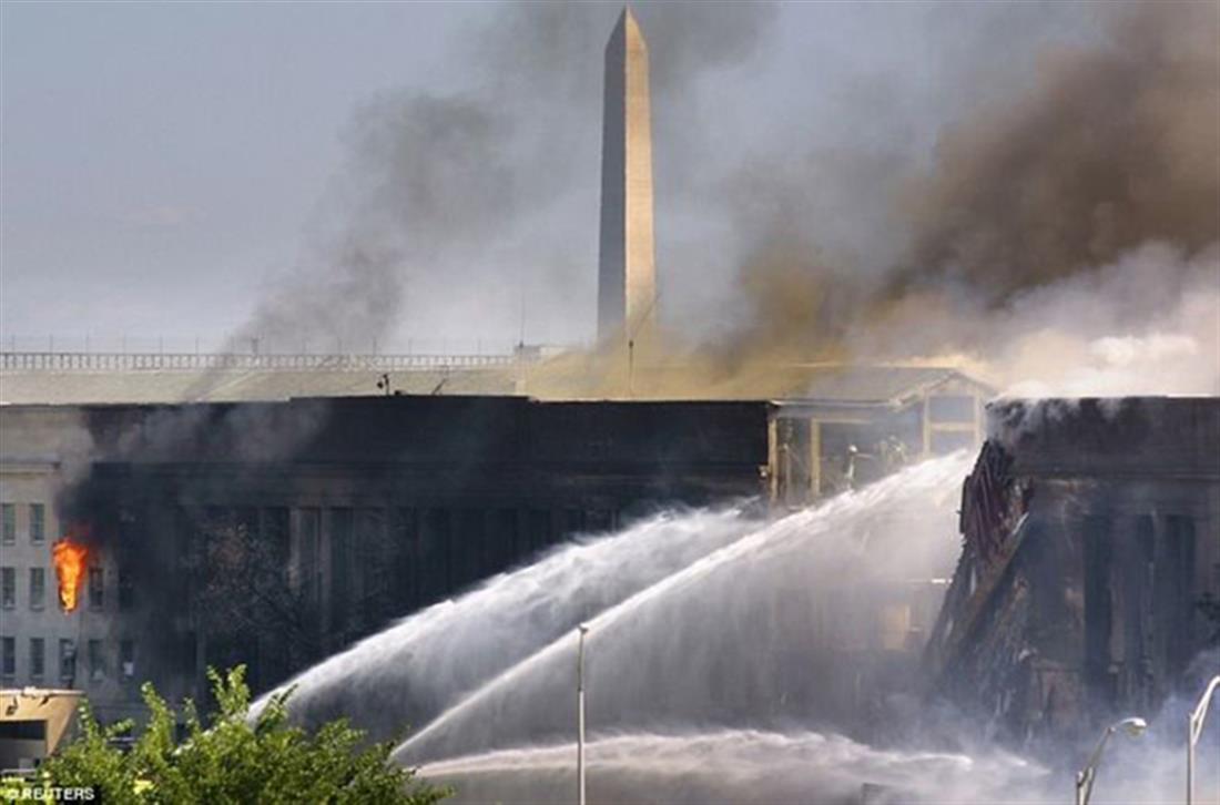 11η Σεπτεμβρίου - φωτογραφίες - FBI - ΗΠΑ - Δίδυμοι Πύργοι