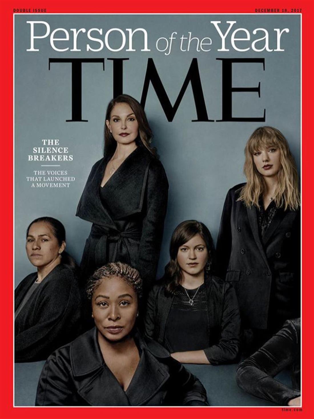 Time - Πρόσωπο της χρονιάς - σεξουαλική κακοποίηση - #MeToo