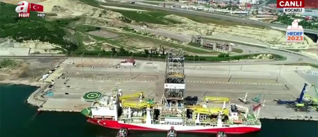 Ερντογάν: Προχωράμε σε νέες γεωτρήσεις στην Μεσόγειο