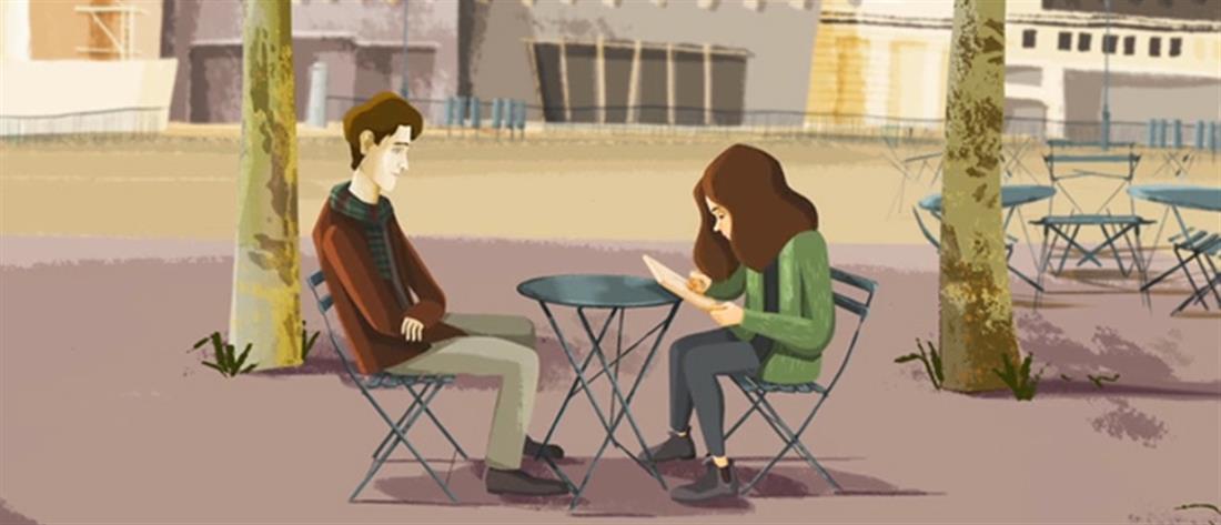 """""""Η Στιγμή"""" είναι το πιο συγκινητικό animation βίντεο"""