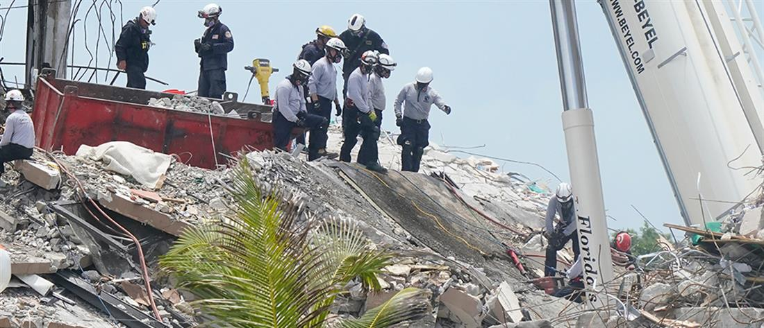 Μαϊάμι: αυξάνεται ο αριθμός των θυμάτων από την κατάρρευση της πολυκατοικίας