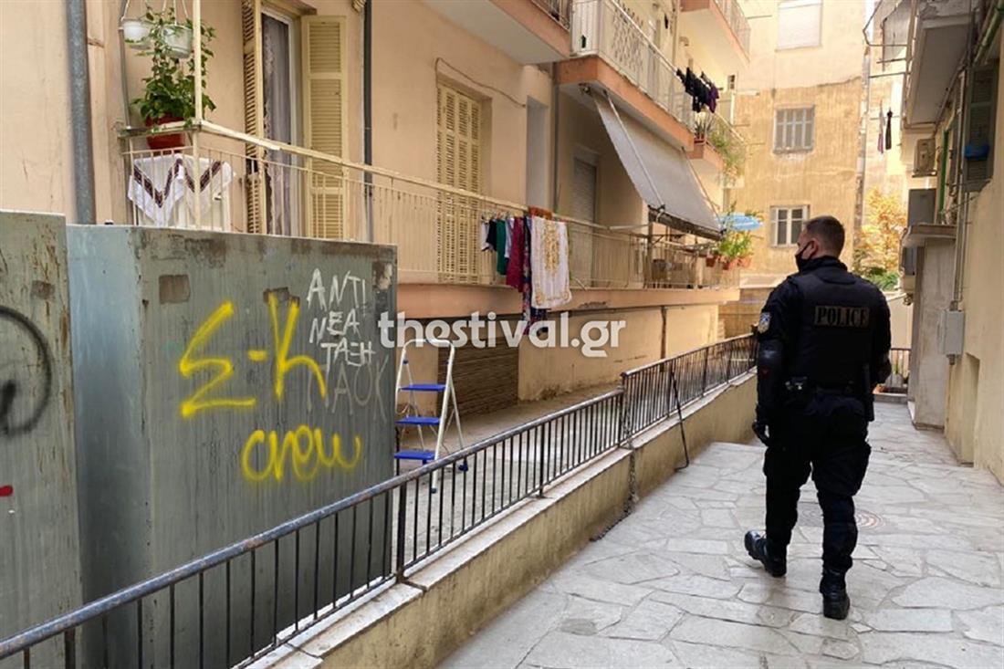 Θεσσαλονίκη - γυναίκα - σύντροφος - δολοφονία