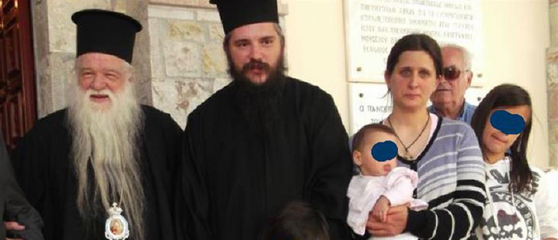 Βάσεις 2017: ιερέας με …9 παιδιά εισήχθη στην Φιλολογία!