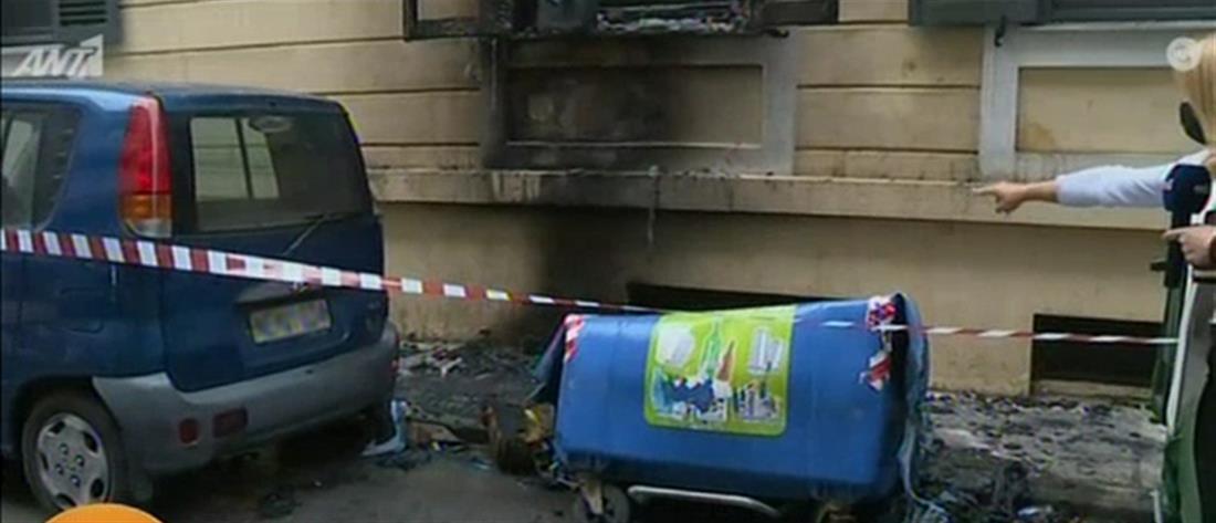 Θεσσαλονίκη: Επίθεση με γκαζάκια στο Γερμανικό Ινστιτούτο (βίντεο)