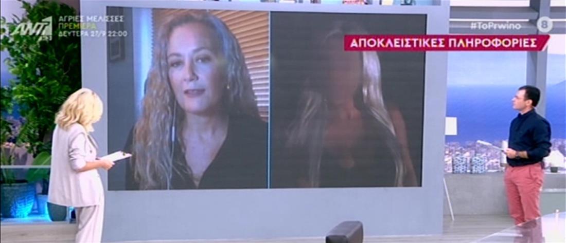 Επίθεση με βιτριόλι: Διάψευση από τον δικηγόρο του 40χρονου μέσω του ΑΝΤ1 (βίντεο)