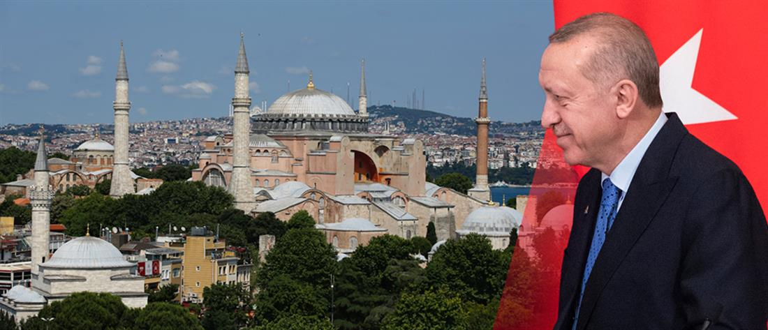 Αγία Σοφία: Κυρώσεις ζητά η Αθήνα - Παγκόσμια κατακραυγή για Ερντογάν
