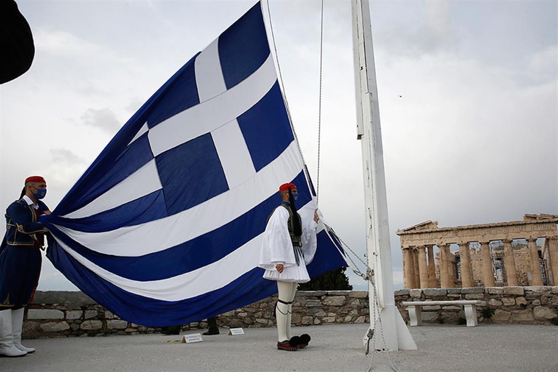 Έπαρση σημαίας - 25η Μαρτίου - Ακρόπολη