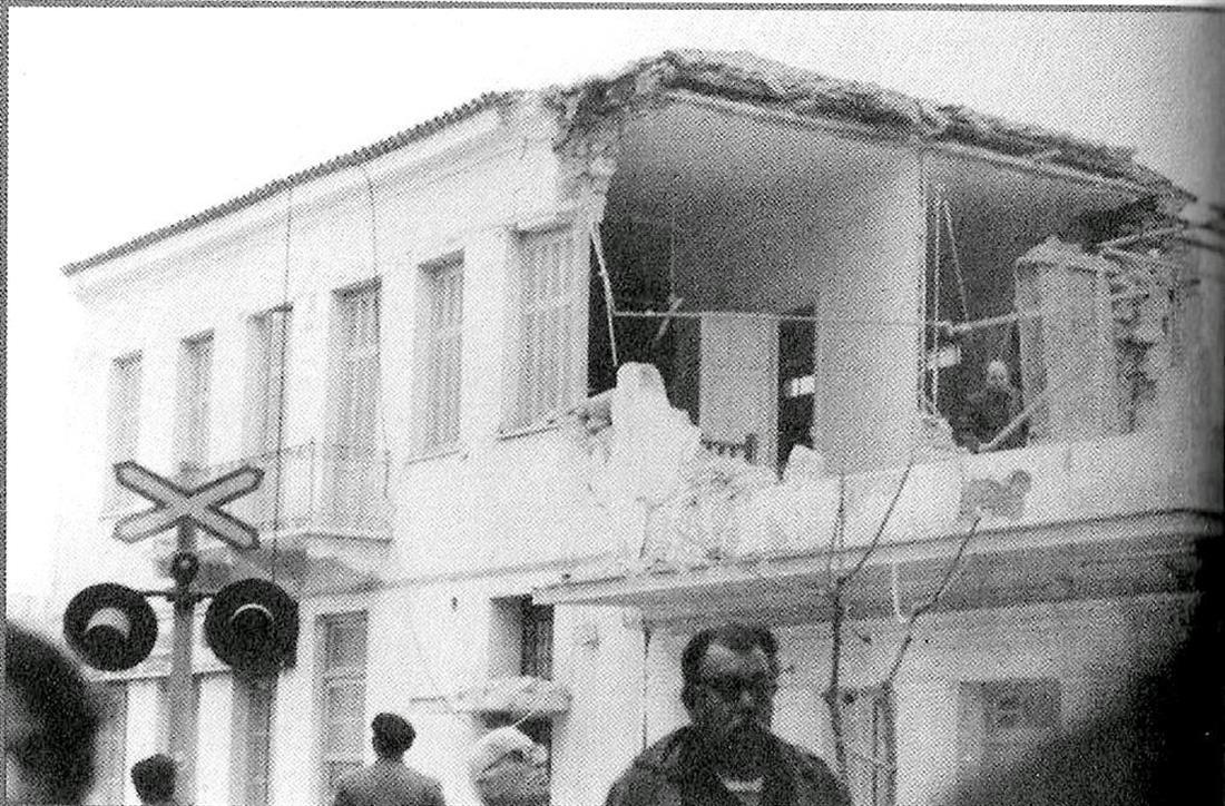 Σεισμός - Αλκυονίδες Νήσοι - 1981