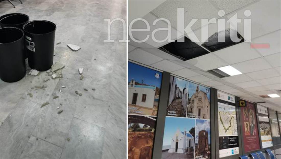 Κρήτη - Αεροδρόμιο Νίκος Καζαντζάκης - πλημμύρες