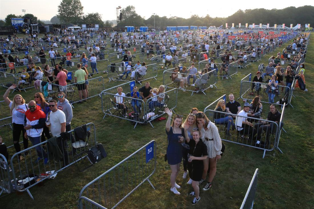 AP - Newcaslte - Gosforth Park- συναυλία - αποστάσεις