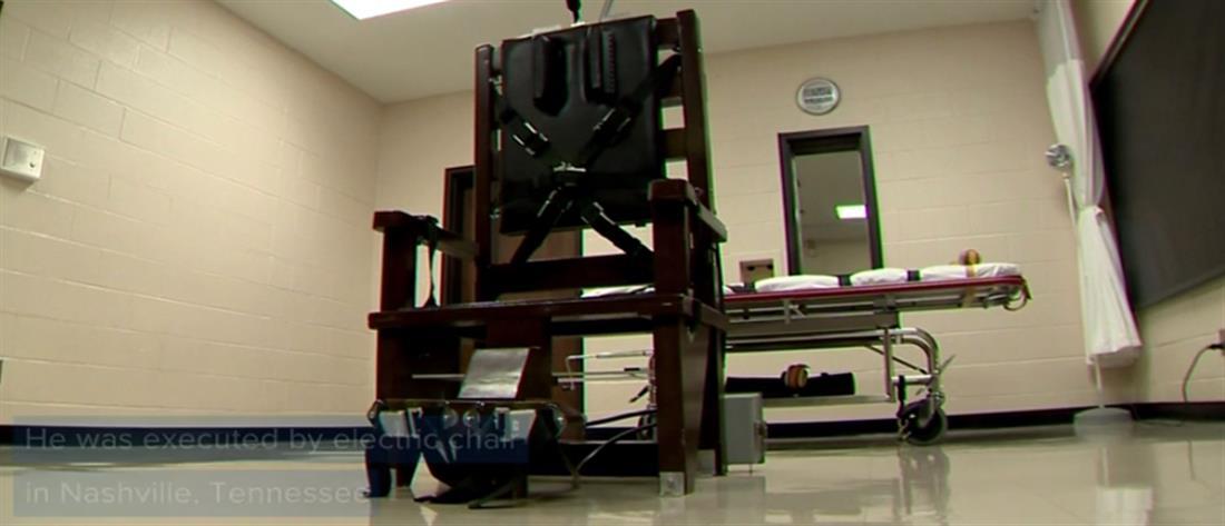 ΗΠΑ: αρχίζουν ξανά οι εκτελέσεις θανατοποινιτών σε ομοσπονδιακό επίπεδο