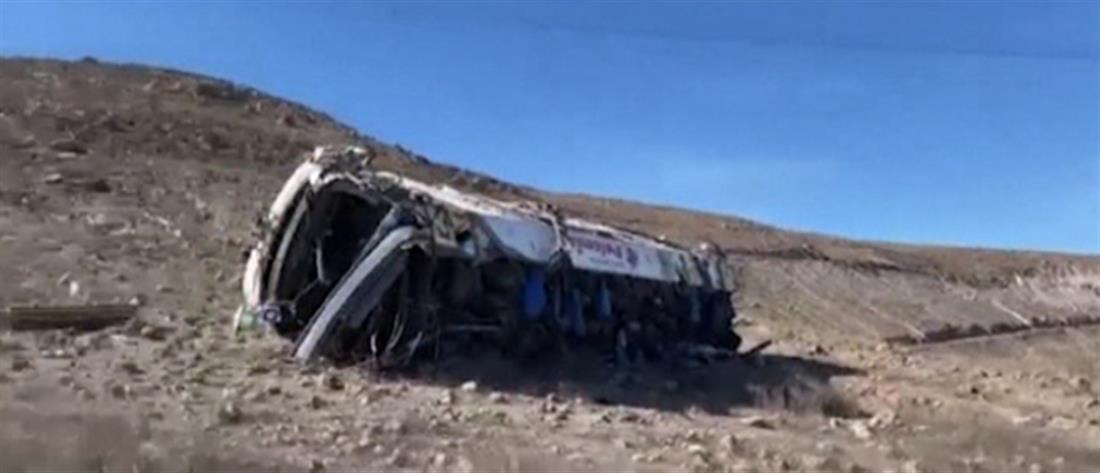Περού: δεκάδες νεκροί σε τροχαίο