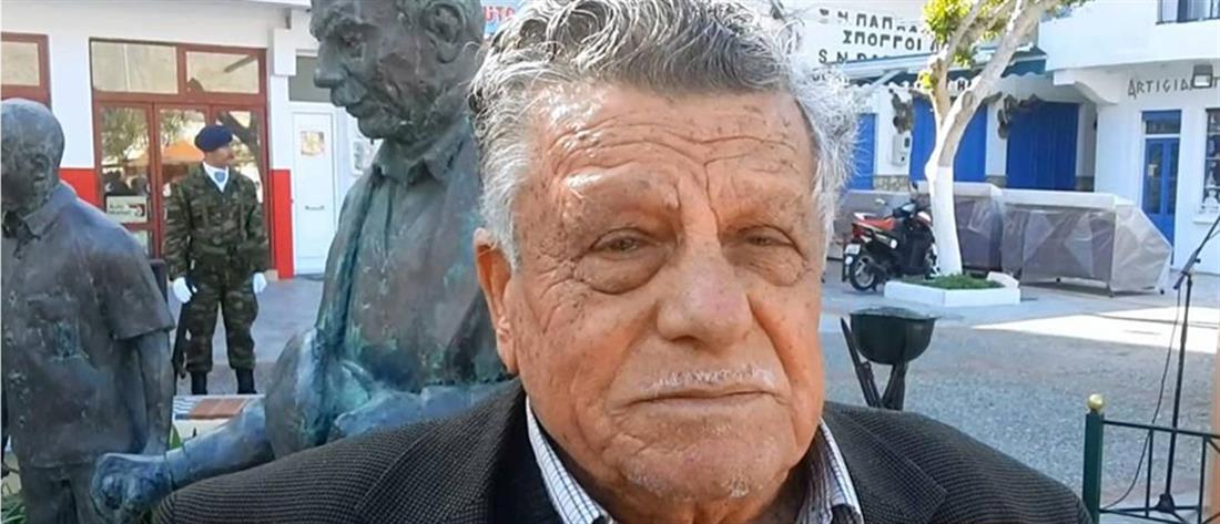 Αντώνης Βεζυρόπουλος: Πέθανε ο βοσκός των Ιμίων