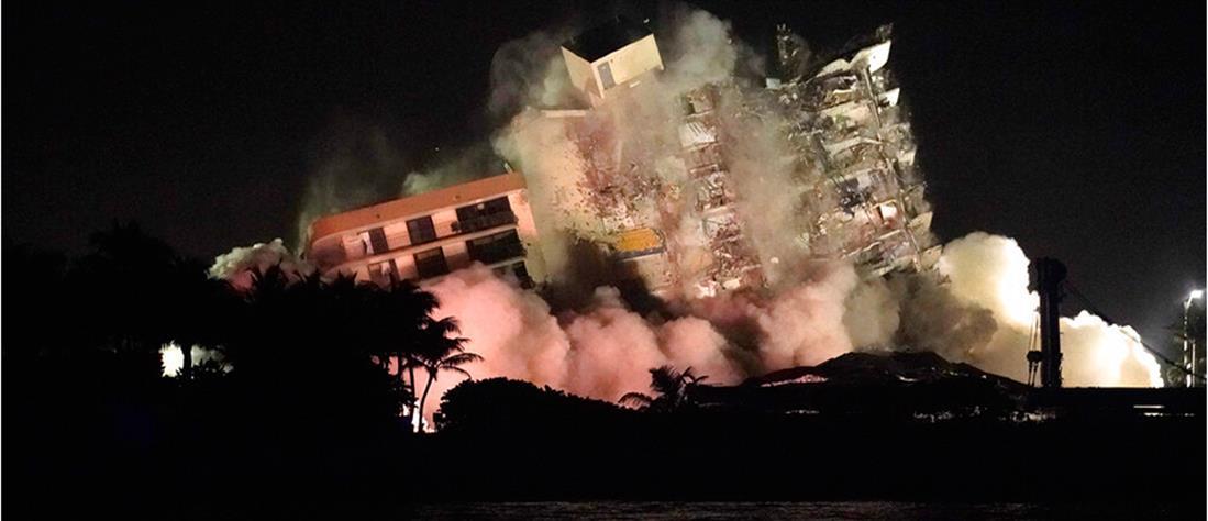 """Μαϊάμι - κατάρρευση κτηρίου: κατεδαφίστηκε το """"κουφάρι"""" (εικόνες)"""