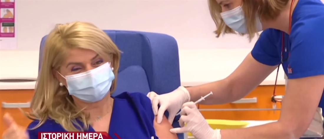 πρώτος εμβολιασμός - κορονοϊός - ΕΥΑΓΓΕΛΙΣΜΟΣ - Ευσταθία Καμπισιούλη
