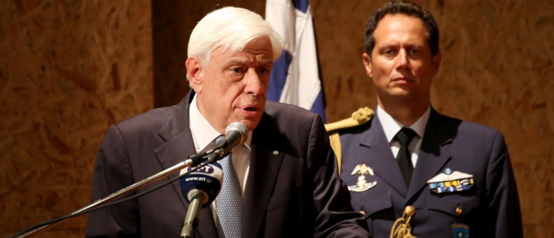Παυλόπουλος: Καλή γειτονία προϋποθέτει σεβασμό στο Διεθνές Δίκαιο