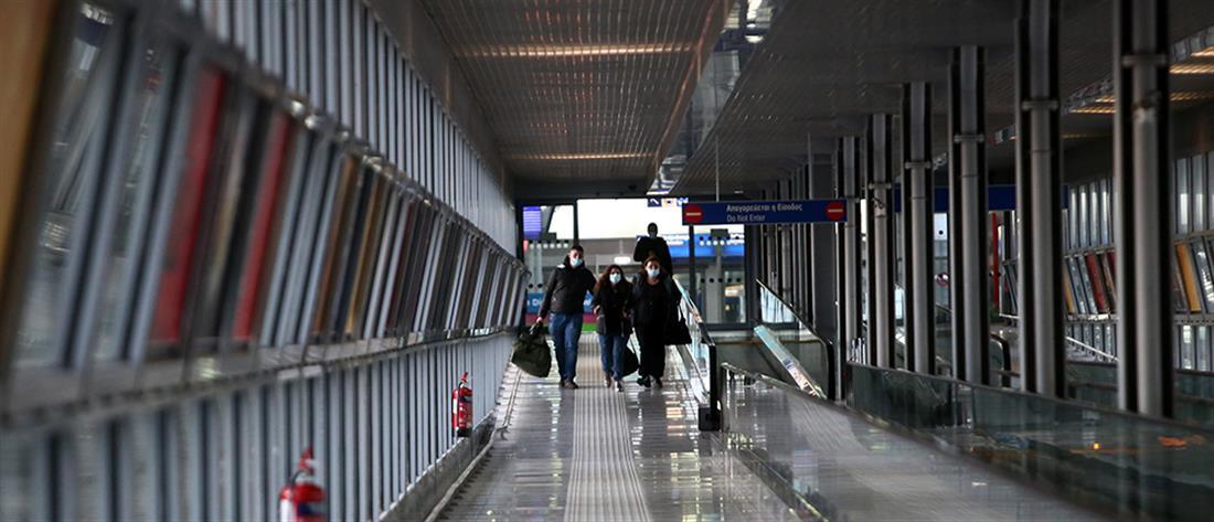 Αεροδρόμιο - Ελευθέριος Βενιζέλος