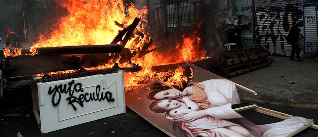 Χιλή: Στις φλόγες πανεπιστήμιο και άγρια επεισόδια (βίντεο)