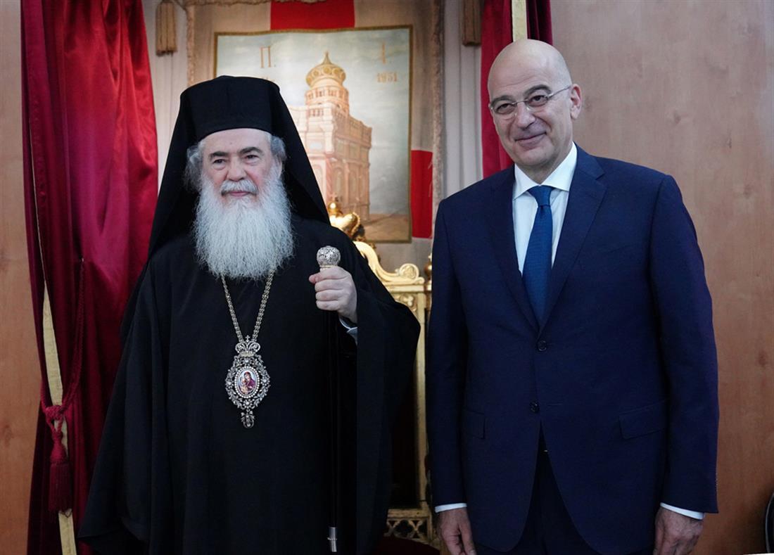 Νίκος Δένδιας - Πατριάρχης Ιεροσολύμων  Θεόφιλος