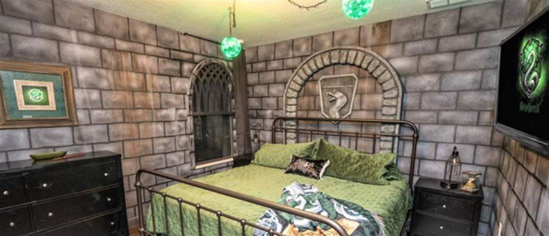 """Βίλα airbnb με θέμα τον """"Χάρι Πότερ"""" (εικόνες)"""